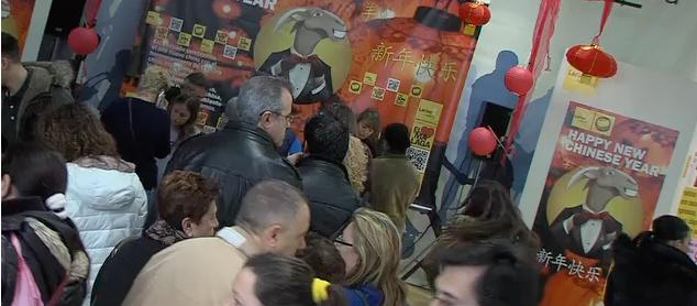 Bypass_Comunicacion_LariosCentro_Cabra_China_Malaga